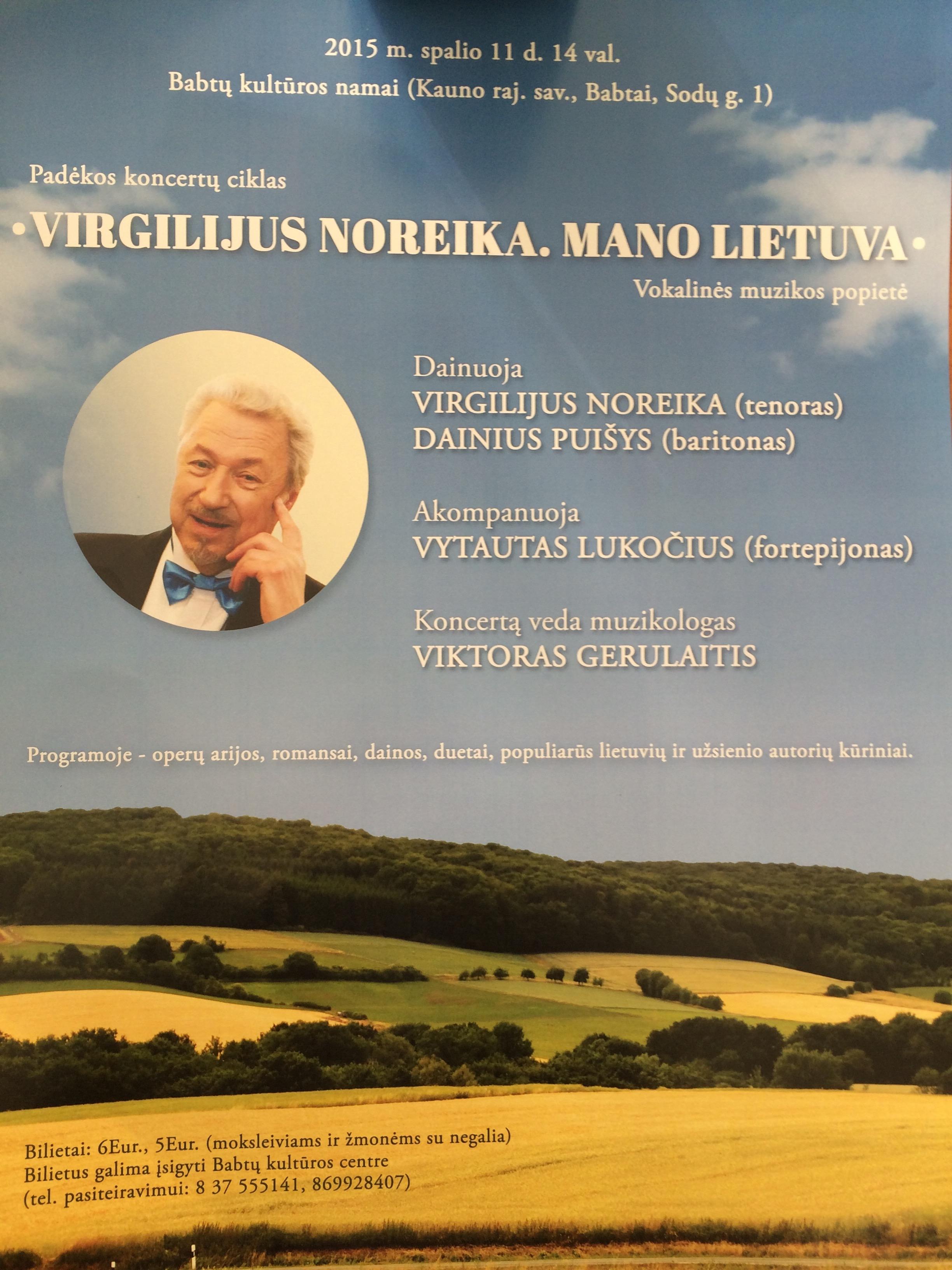 Virgilijaus Noreikos koncertas