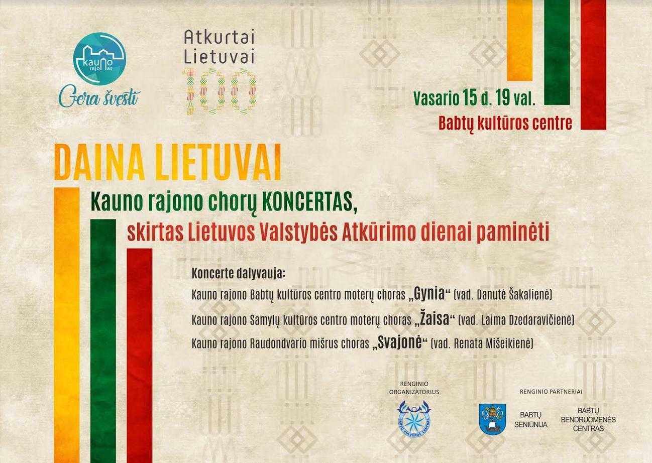 Daina Lietuvai 2018